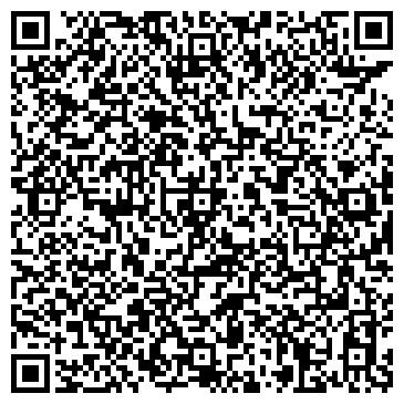 """QR-код с контактной информацией организации ООО  СТО """"ДОМ"""" АВТО МОЙКА"""