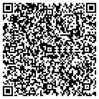 QR-код с контактной информацией организации ООО МойКиев