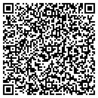 QR-код с контактной информацией организации ИП  Жунуспеков