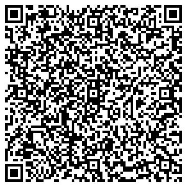 QR-код с контактной информацией организации ТОО Lift Construction