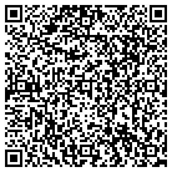 QR-код с контактной информацией организации ООО Gold Sapa