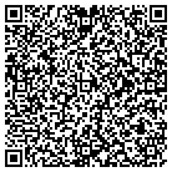 """QR-код с контактной информацией организации ООО ИП """"Транслайн"""""""