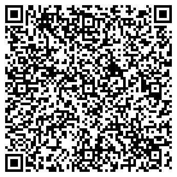 QR-код с контактной информацией организации ВАШ ВАРИАНТ