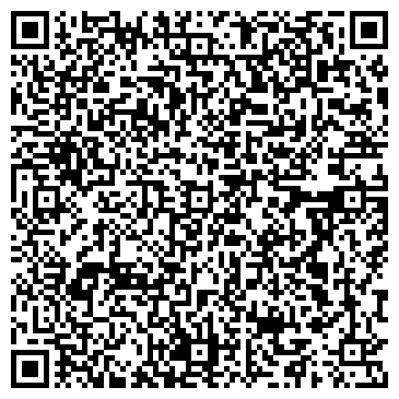 QR-код с контактной информацией организации Город инженеров
