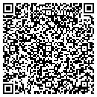 QR-код с контактной информацией организации ип Бытсервис