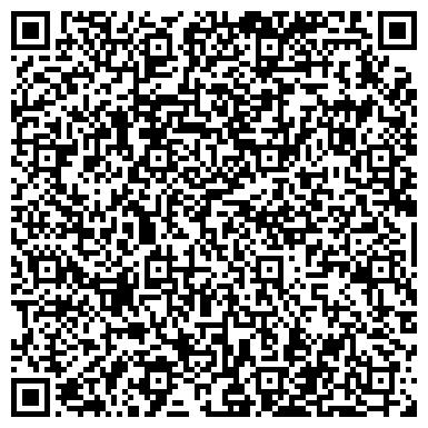 """QR-код с контактной информацией организации ООО """"Московская Служба Коммунального Сервиса"""""""