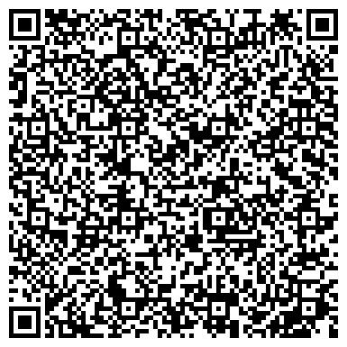 QR-код с контактной информацией организации ООО Салон свадебной и вечерней моды Diona