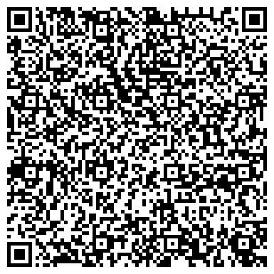 """QR-код с контактной информацией организации """"Глобальный  Контейнерный Сервис""""  , ООО"""