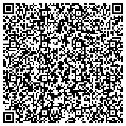 QR-код с контактной информацией организации ФЛП TravelBus.Пассажирские перевозки по Украине и СНГ
