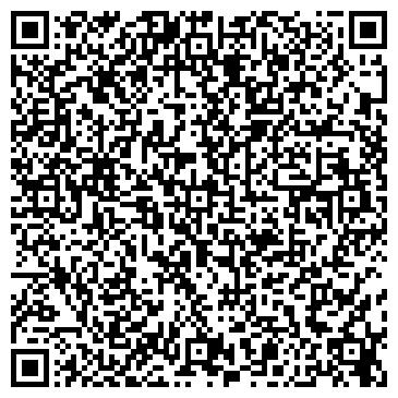 """QR-код с контактной информацией организации ТОО """"Алтайстройсмесь"""", ТОО"""