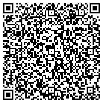 QR-код с контактной информацией организации ТОО АРХ-ИДЕЯ