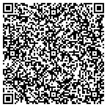 QR-код с контактной информацией организации ООО Инсталл Казахстан