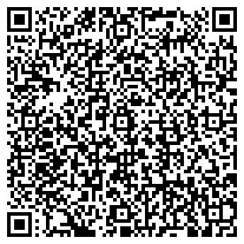 QR-код с контактной информацией организации ООО  «Стилус»