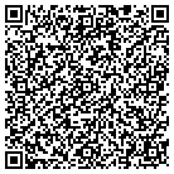 QR-код с контактной информацией организации САНВЕР, ЗАО