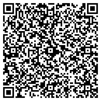 QR-код с контактной информацией организации Тurne travel