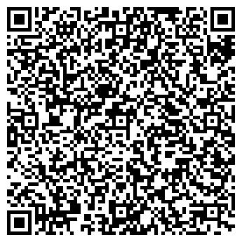QR-код с контактной информацией организации ЧУП Мольфар