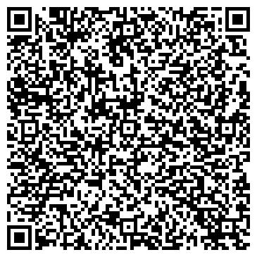 QR-код с контактной информацией организации Трепашко Геннадий Вячеславович, ИП