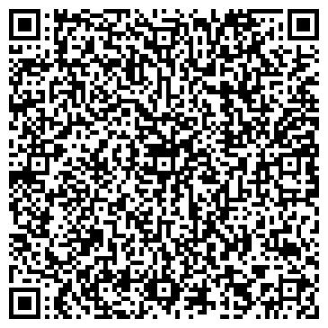 """QR-код с контактной информацией организации ООО ТОВ """"АРТ-ДЕНТИС"""""""