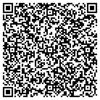 QR-код с контактной информацией организации ООО Сфера Жизни