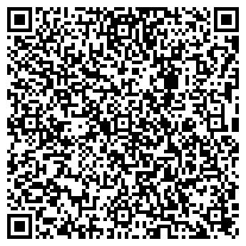 QR-код с контактной информацией организации Альфа-Климат
