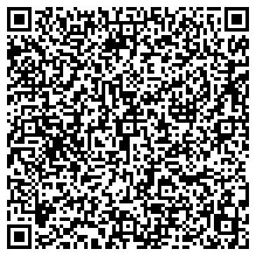 QR-код с контактной информацией организации ООО Гарпун