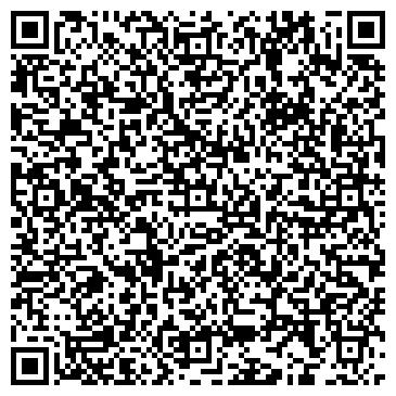 QR-код с контактной информацией организации ООО СТУДИЯ ОПТОВЫХ ПРОДАЖ