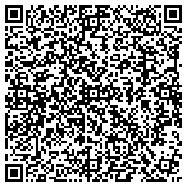QR-код с контактной информацией организации Corp. REMARKETING