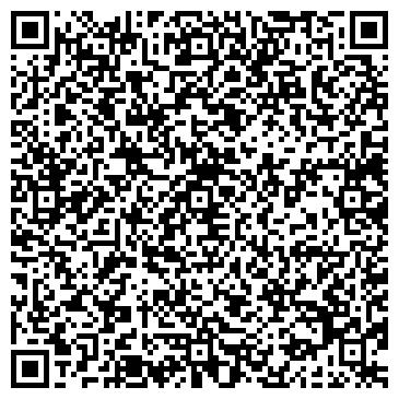 QR-код с контактной информацией организации ООО ГАЗ-ТРЕЙД
