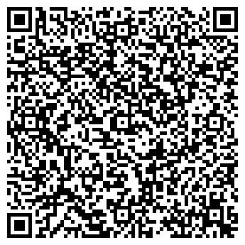 QR-код с контактной информацией организации Оптовая база, ИП