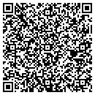 QR-код с контактной информацией организации ООО Ю-Пласт