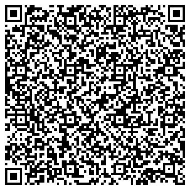 """QR-код с контактной информацией организации LP Сто в Астана """"Перекресток"""""""