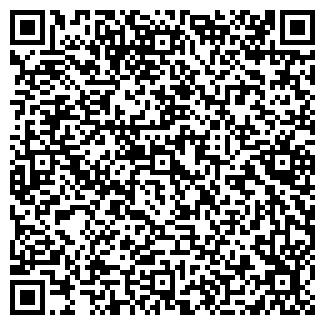 """QR-код с контактной информацией организации Сауна """"Банька"""""""