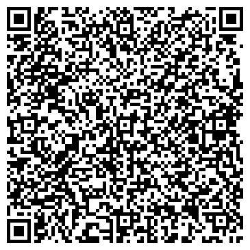 QR-код с контактной информацией организации ООО Аплай Логистик