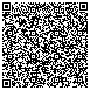"""QR-код с контактной информацией организации ООО Учебный Центр """"СтройЭнергоМонтажСервис"""""""