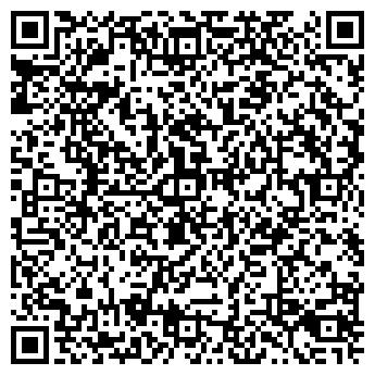 QR-код с контактной информацией организации ТОО KAZ ROAD