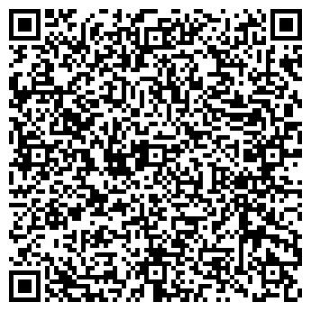 QR-код с контактной информацией организации ООО Ди Эс Пи