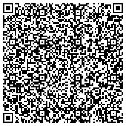 QR-код с контактной информацией организации ООО Реабилитационный центр для лечения от наркомании и алкоголизма «Мечта»