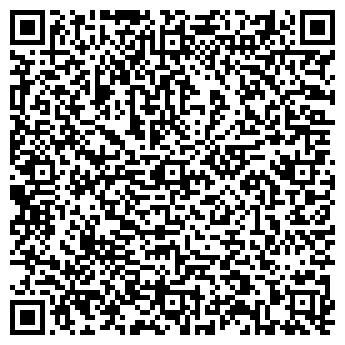 """QR-код с контактной информацией организации """"KTZ Express Shipping"""""""
