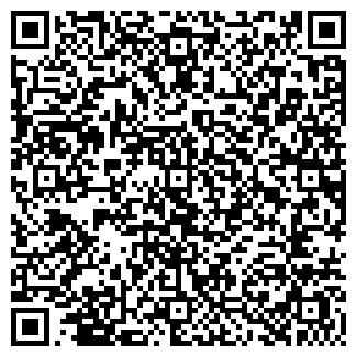 QR-код с контактной информацией организации ТОО MEGAUN