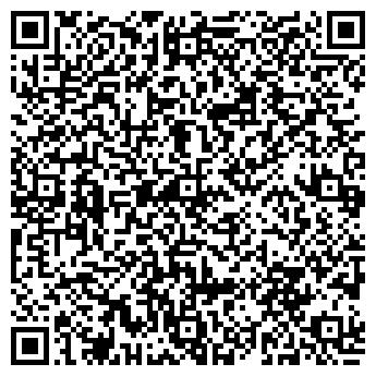 QR-код с контактной информацией организации Люкс такси