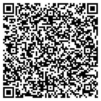 QR-код с контактной информацией организации ЧЛ Илья