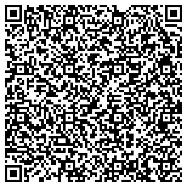 QR-код с контактной информацией организации АО 44PRO Звукозапись Видеосъёмка