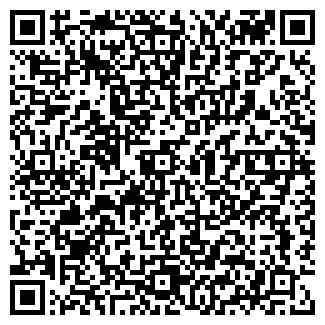 QR-код с контактной информацией организации ООО Первый РИМ