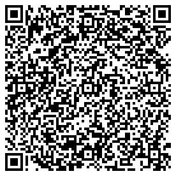QR-код с контактной информацией организации ООО Сервис Я
