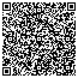 QR-код с контактной информацией организации ип спектр+