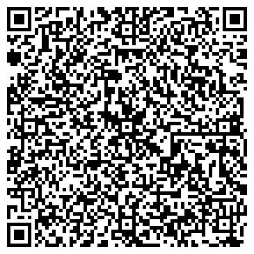 """QR-код с контактной информацией организации ТОО """"Болотов и Партнеры"""""""