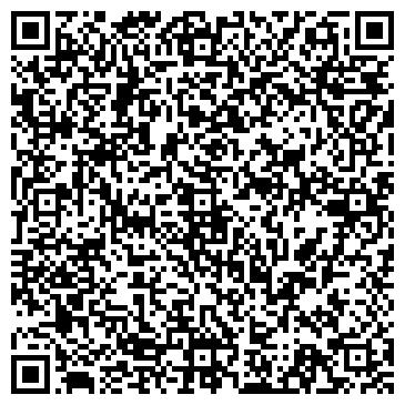 QR-код с контактной информацией организации ЧУП Витвельсклес