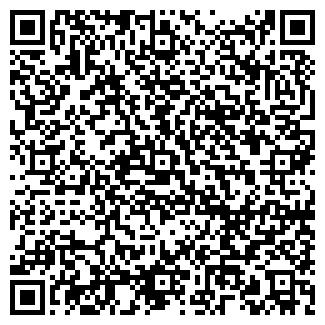 """QR-код с контактной информацией организации ТОО """"Фасад Сервис"""""""