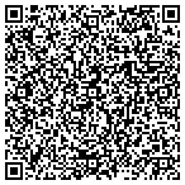 QR-код с контактной информацией организации ОП КОМПЛЕКТ-СПЕЦСЕРВІС