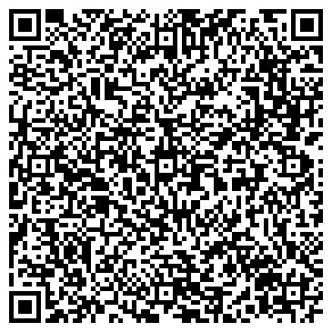 """QR-код с контактной информацией организации ЧУП """"Восьмое чувство"""""""